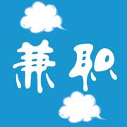 佳轩兼职app下载_佳轩兼职app最新版免费下载