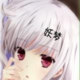 妖梦框架app下载_妖梦框架app最新版免费下载