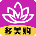 多美购app下载_多美购app最新版免费下载