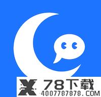 传信app下载_传信app最新版免费下载