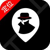 侦探app下载_侦探app最新版免费下载