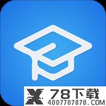 职考云app下载_职考云app最新版免费下载