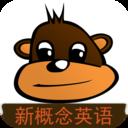 新概念英语同步学app下载_新概念英语同步学app最新版免费下载