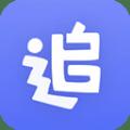繁星影视app下载_繁星影视app最新版免费下载