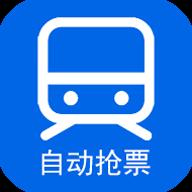 小白抢票app下载_小白抢票app最新版免费下载