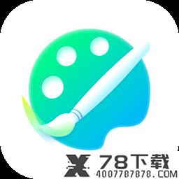 创作主题app下载_创作主题app最新版免费下载