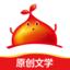 冷书网小说app下载_冷书网小说app最新版免费下载