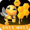 蜜蜂多多app下载_蜜蜂多多app最新版免费下载