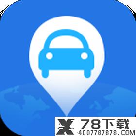 云查车app下载_云查车app最新版免费下载