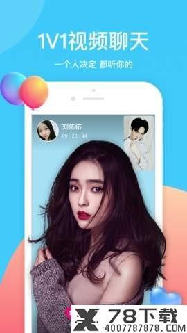 猫抓视频app下载_猫抓视频app最新版免费下载
