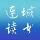 连城读书app下载_连城读书app最新版免费下载