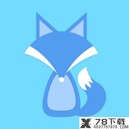 蓝狸小说app下载_蓝狸小说app最新版免费下载