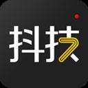 抖技app下载_抖技app最新版免费下载