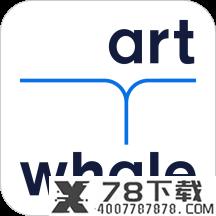 艺术鲸app下载_艺术鲸app最新版免费下载