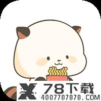 小浣熊影视app下载_小浣熊影视app最新版免费下载