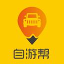 西行智驾app下载_西行智驾app最新版免费下载