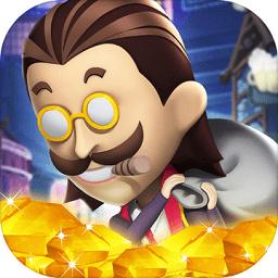 华尔街总裁游戏app下载_华尔街总裁游戏app最新版免费下载