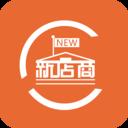 新店商联盟app下载_新店商联盟app最新版免费下载
