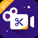 视频剪辑专业版app下载_视频剪辑专业版app最新版免费下载