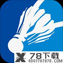 中羽联投手app下载_中羽联投手app最新版免费下载