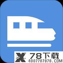 宜路行app下载_宜路行app最新版免费下载