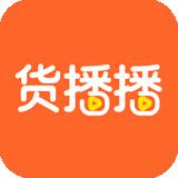 画龙货播播app下载_画龙货播播app最新版免费下载