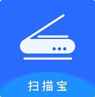 扫描宝全能王app下载_扫描宝全能王app最新版免费下载