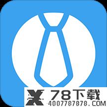 一键证件照app下载_一键证件照app最新版免费下载