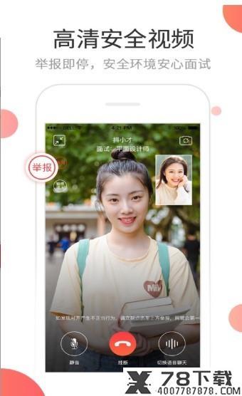 抖才app下载_抖才app最新版免费下载