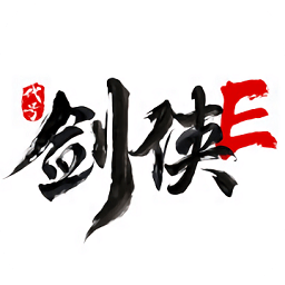 代号剑侠eapp下载_代号剑侠eapp最新版免费下载