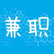 兴芒兼职app下载_兴芒兼职app最新版免费下载