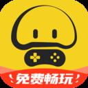 蘑菇云游app下载_蘑菇云游app最新版免费下载