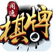 食之契约番糖游戏app下载_食之契约番糖游戏app最新版免费下载