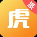 途虎快送app下载_途虎快送app最新版免费下载