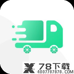 云柚车主app下载_云柚车主app最新版免费下载