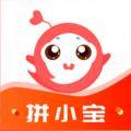 拼小宝app下载_拼小宝app最新版免费下载