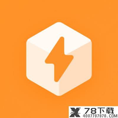 小米快应用中心app下载_小米快应用中心app最新版免费下载