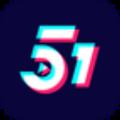 51短视频app下载_51短视频app最新版免费下载
