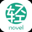 轻之文库app下载_轻之文库app最新版免费下载