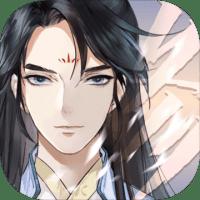 以仙之名测试服app下载_以仙之名测试服app最新版免费下载