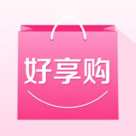 好享购app下载_好享购app最新版免费下载