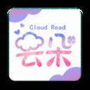 云朵阅读app下载_云朵阅读app最新版免费下载