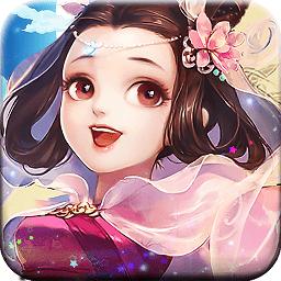 天仙月手游正版app下载_天仙月手游正版app最新版免费下载