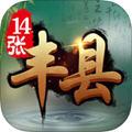 华夏英雄传应用宝版本app下载_华夏英雄传应用宝版本app最新版免费下载