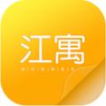 吉家江寓app下载_吉家江寓app最新版免费下载