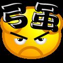 螺旋风暴百度版手游app下载_螺旋风暴百度版手游app最新版免费下载