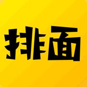 排面app下载_排面app最新版免费下载
