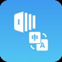 英汉随身词典app下载_英汉随身词典app最新版免费下载