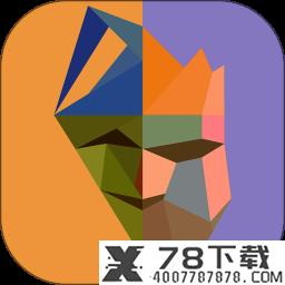 颜技相机app下载_颜技相机app最新版免费下载