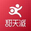甜天派app下载_甜天派app最新版免费下载
